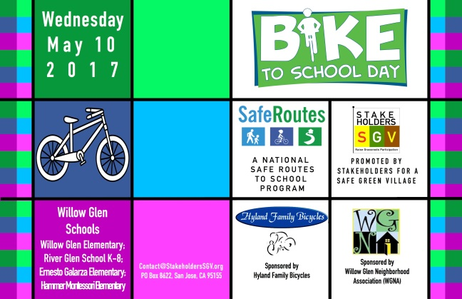 BIKE To School.May 2017.Hyland