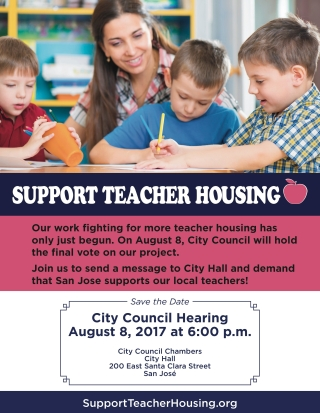 Save the Date — August 8 (at SJ City Council)